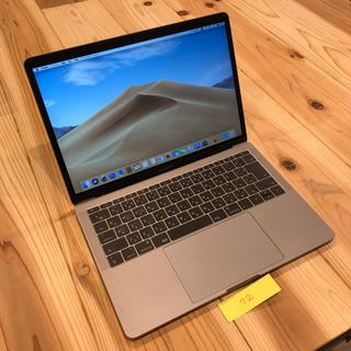 マック(Mac (Apple))の美品 付属品完備 MacBook pro 13インチ 2017(ノートPC)