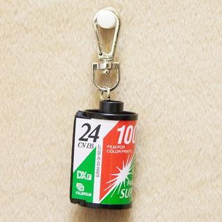 フジフイルム(富士フイルム)の☆SUPERIA 24 ISO100 フイルム キーホルダー 1点限り!(フィルムカメラ)