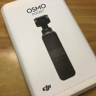 DJI OSMO POCKET(ビデオカメラ)