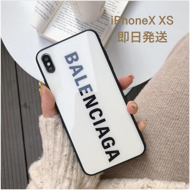 iphonex ケース fendi | Balenciaga - BALENCIAGA iPhoneX XS用ケース ホワイトの通販 by yukachi's shop|バレンシアガならラクマ