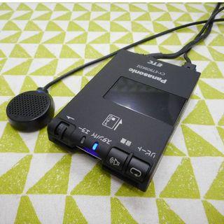 パナソニック(Panasonic)のら-0★パナソニック CY-ET907KDZ★ETC 分離型 音声 ベリーサ(ETC)