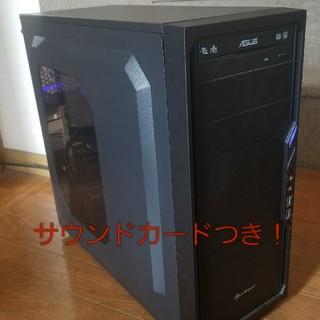 自作 ゲーミング pc  i7 6700 gtx1070 +人気マウス(デスクトップ型PC)