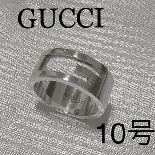 グッチ(Gucci)のグッチ ブランデッドリング (定価25.920円)Gリング アイコンリング(リング(指輪))