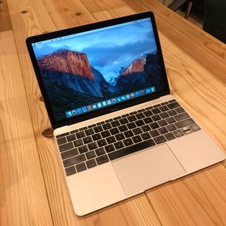 マック(Mac (Apple))の美品 フルカスタム MacBook retina 12インチ Early2016(ノートPC)