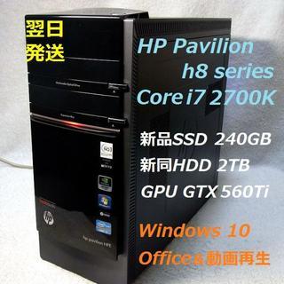 ヒューレットパッカード(HP)のi7-2700K 新品SSD240GB+新同HDD2TB GTX560Ti(デスクトップ型PC)