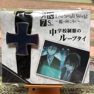 アニメK【中学校制服のルータイプ】(コスプレ)