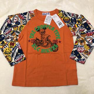 ケーエルシー(KLC)のケーエルシー ロンT 130(Tシャツ/カットソー)
