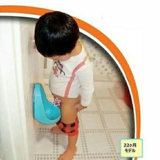 男の子用おまる ブルー おまる トイレトレーニング オムツ外し練習 小便器  (ベビーおまる)