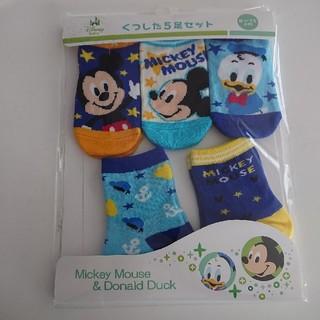 ディズニー(Disney)のディズニー/ミッキーちゃんのくつした5足セット/9~15サイズ!(靴下/タイツ)