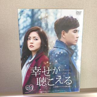 さいちゃん様 専用  ★海外ドラマ DVD BOX 幸せが聴こえる  ★即決(TVドラマ)