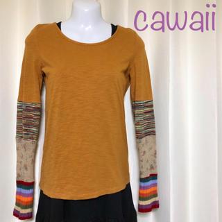 カワイイ(cawaii)のcawaii⭐️袖切り替えカットソー(Tシャツ(長袖/七分))