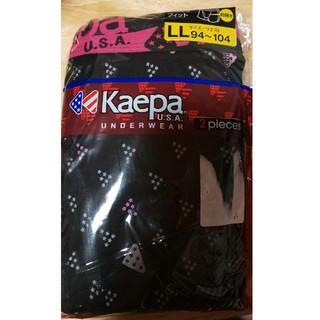 ケイパ(Kaepa)の新品未開封メンズ#ボクサーパンツ#2枚組!(ボクサーパンツ)