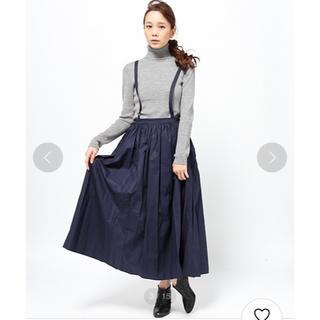 エボニーアイボリー(Ebonyivory)のエボニーアイボリースカート(ロングスカート)