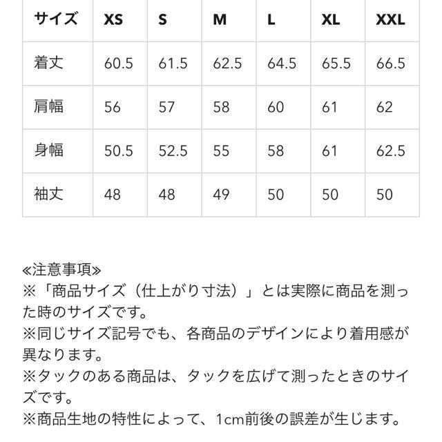 GU(ジーユー)の人気完売品 GU マウンテンパーカー ベージュ XL レディースのトップス(パーカー)の商品写真