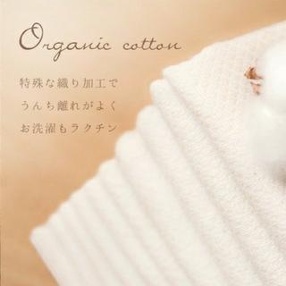 コトリワークス布オムツ10枚 オーガニックコットン立体ふわふわドビー織(布おむつ)