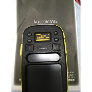 コルグ(KORG)のkorg kaossilator2(キーボード/シンセサイザー)