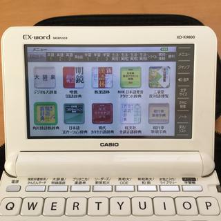 カシオ(CASIO)の電子辞書 EX-word カシオ(電子ブックリーダー)