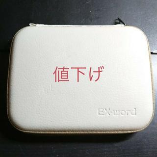 カシオ(CASIO)のCASIO Ex-word (エクスワード) 電子辞書 XD-GW7350(電子ブックリーダー)