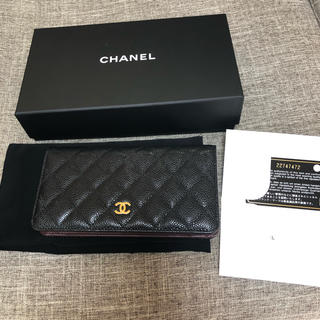 シャネル(CHANEL)のシャネル マトラッセ 長財布(財布)