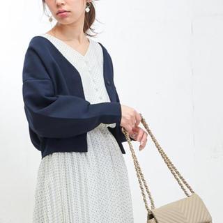 ナチュラルクチュール(natural couture)のラスト1点♡ナチュラルクチュール ニットカーディガン ネイビー(カーディガン)
