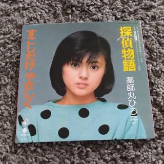 探偵物語EP(その他)