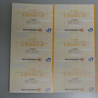 イセタン(伊勢丹)のJR京都伊勢丹・ルクア大阪 お買い物割引券6枚 (追加購入可)(ショッピング)