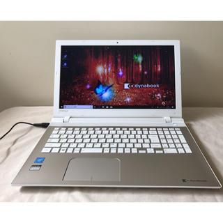 トウシバ(東芝)の東芝 TOSHIBA ノートPC/SSD250GB/Win10/動画・画像編集(ノートPC)