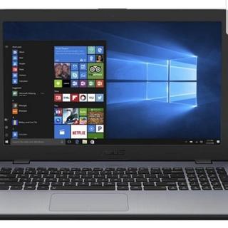 エイスース(ASUS)のASUS VivoBook 15 X542UN-8250GR(ノートPC)