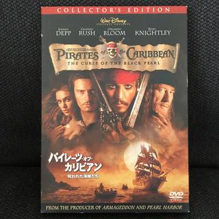 ディズニー(Disney)のパイレーツ・オブ・カリビアン/呪われた海賊たち コレクターズ・エディション(外国映画)