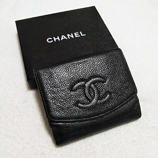 シャネル(CHANEL)のお買い得!綺麗!シャネル  キャビア  ココマーク  財布(財布)