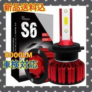 【格安出品】車/バイク用 JYdaily 正規品 H8 LED ヘッドライト(その他)
