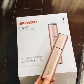 シャープ(SHARP)のSHARP 超音波ウォッシャーUW-A1 ピンク(洗濯機)