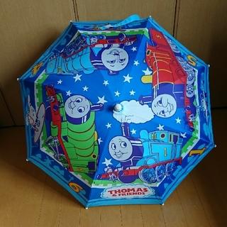 トーマス 傘 45㎝ キッズ用(傘)