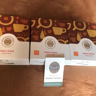 タリーズコーヒー(TULLY'S COFFEE)のタリーズコーヒー オリジナルブレンド3箱&ドリンクチケット 1枚(コーヒー)