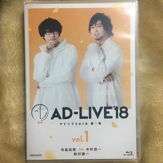 AD‐LIVE 2018(その他)