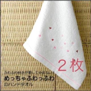 ☆新品☆ 泉州タオル ハンドタオル 2枚セット(タオル/バス用品)