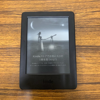 《中古美品》Kindle キンドル ブラック(電子ブックリーダー)