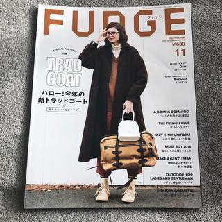 FUDGE (ファッション)