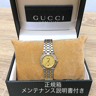 グッチ(Gucci)の鑑定済み 正規品 グッチ GUCCI  9000L 腕時計(腕時計)