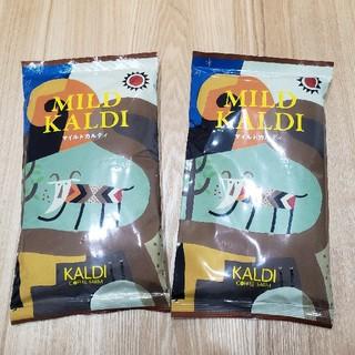 カルディ(KALDI)のカルディ KALDI  マイルドカルディ2袋(コーヒー)
