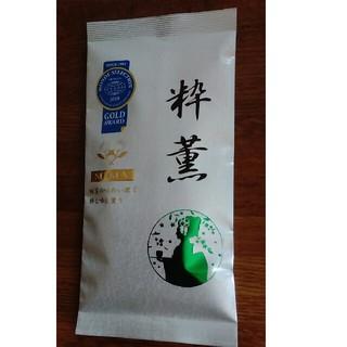お茶 煎茶 緑茶 澤口農園(茶)