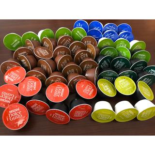 ネスレ(Nestle)のネスカフェドルチェグスト カプセル詰め合わせ 20杯分(コーヒー)