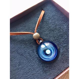 ★正規品★宇宙ガラス+α 宇宙ガラス ホワイトオパール ペンダント ネックレス(ネックレス)