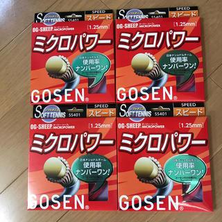 ゴーセン(GOSEN)のミクロパワー ソフトテニス専用ストリング(テニス)