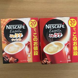 ネスレ(Nestle)のネスカフェエクセラふわラテ♡2箱(コーヒー)