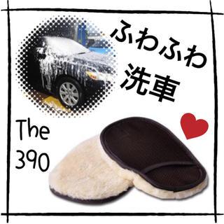 【便利♪】洗車 ムートン風 ❤︎ スポンジ 洗車 車 バイク メンテナンス(洗車・リペア用品)