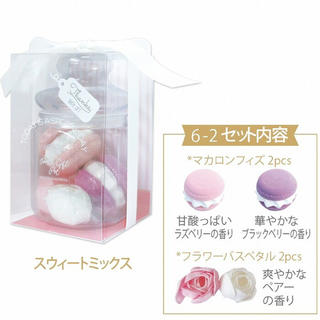 コクーニスト(Cocoonist)の新品✨ラッピング済 入浴剤♥️スウィーツメゾン バスギフトポット(入浴剤/バスソルト)