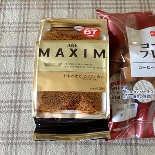 エイージーエフ(AGF)のAGF★MAXIM(コーヒー)