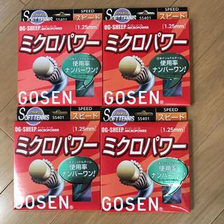 ゴーセン(GOSEN)のゴーセン ミクロパワー ソフトテニス専用ストリング(テニス)