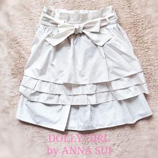 ドーリーガールバイアナスイ(DOLLY GIRL BY ANNA SUI)のDOLLY GIRL by ANNA SUI♡4way ティアードスカート(ミニスカート)